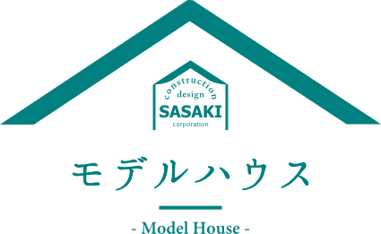 モデルハウスについて